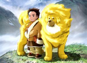 Projection – «Le chien du Tibet»