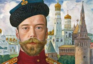Concert-lecture «La fin des Romanov»