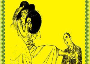 Opérette – «Dédé»